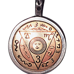 OMEN Travel Talisman for Safety on Journeys