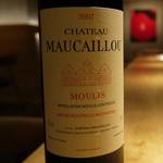 Wine Ch. Maucaillou 2015