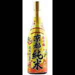 Sake Takara Sake Sho Chiku Bai Kyoto Fushimizu Jitate Junmai 720ml