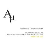 Domaine Sigalas Cyclades Assyrtiko Monemvasia 2019
