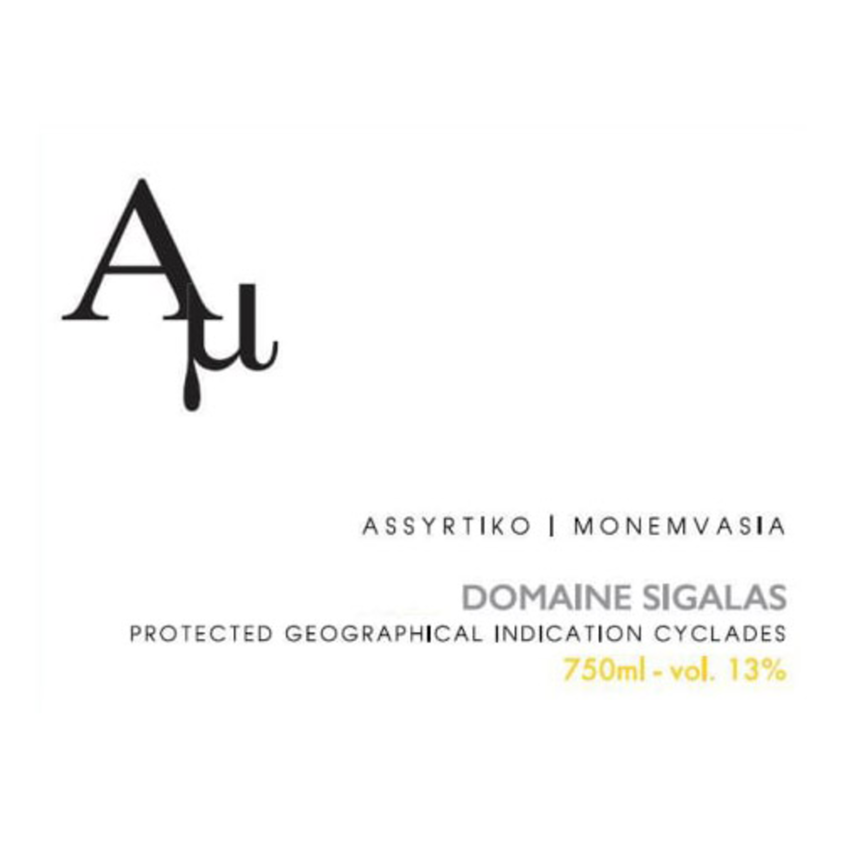Wine Domaine Sigalas Cyclades Assyrtiko Monemvasia 2019