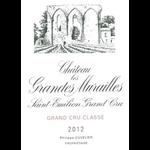 Wine Chateau Les Grandes Murailles 2015