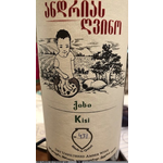 Wine Andria Gvino Kakheti Kisi Amber Wine 2018