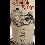 Wine Andria Gvino Kakheti Kisi Amber Wine 2019