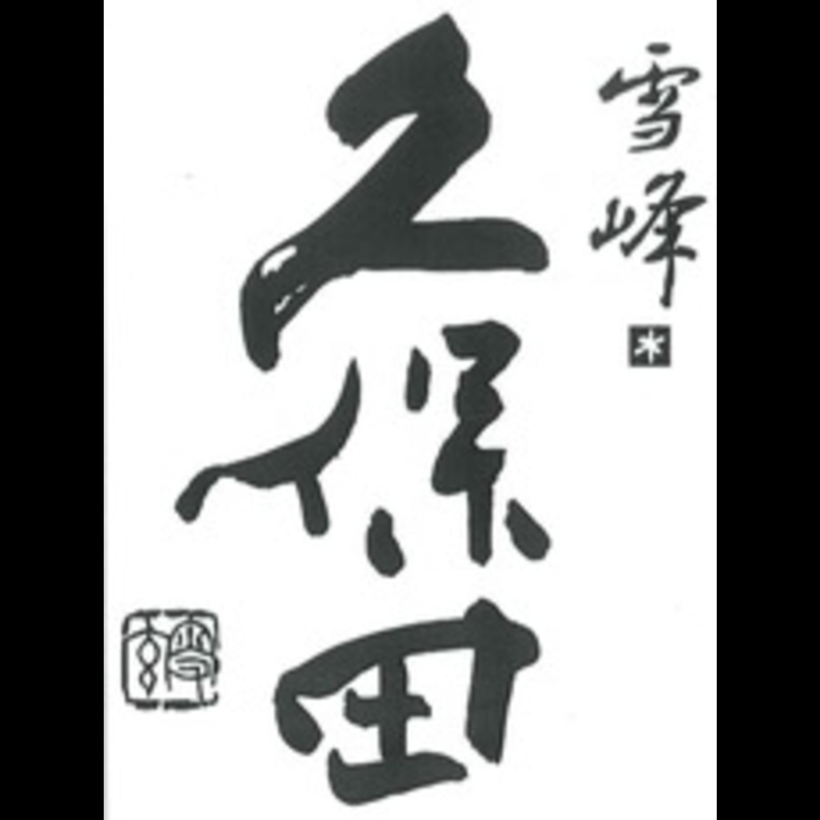 Asahi Shuzo (Niigata), Soujo Kubota Seppou Junmai Daiginjo Sake 500ml