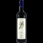 Wine Marziano Abbona Barolo 2016