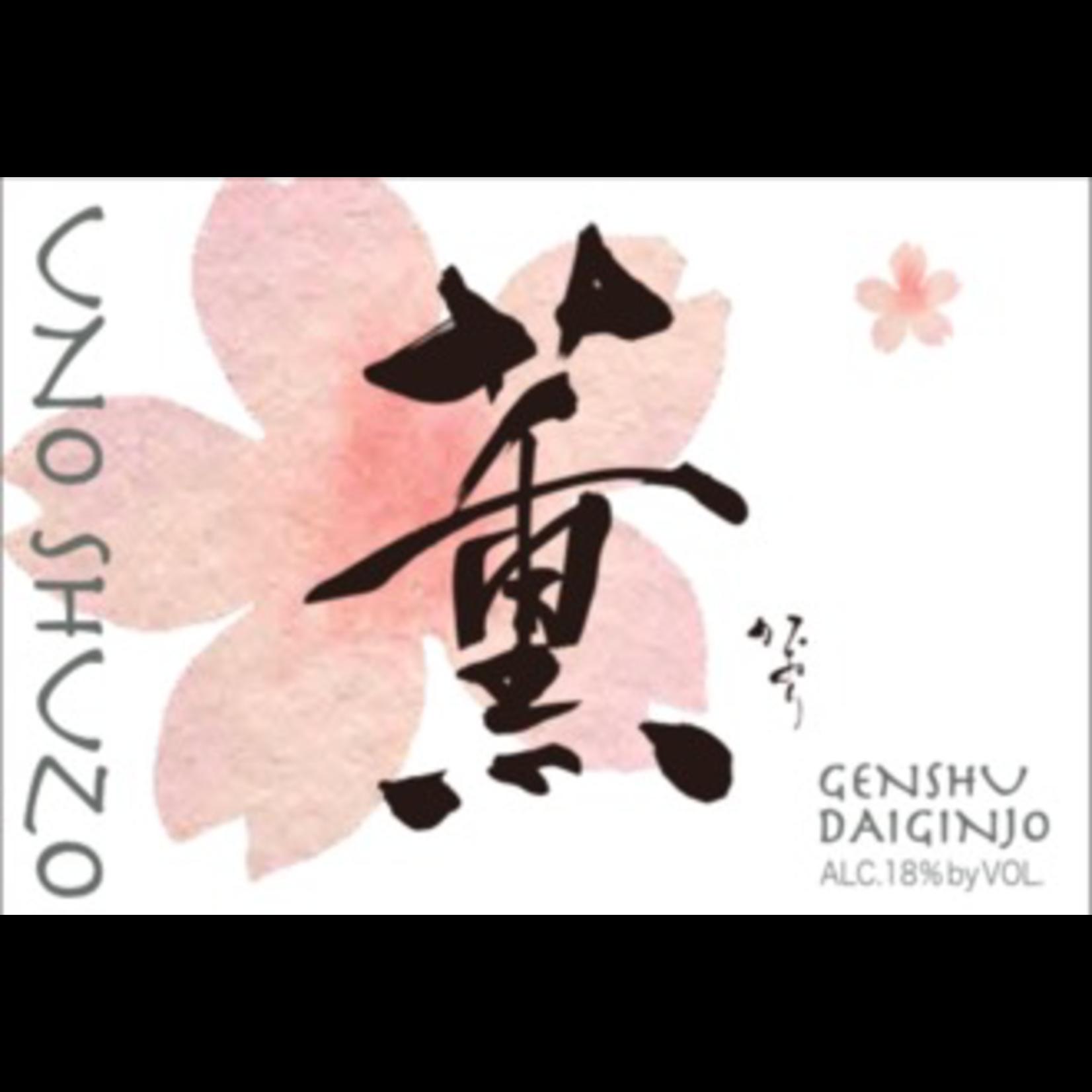 Sake Uno Shuzo Genshu Daiginjo Sake Kaori 720ml