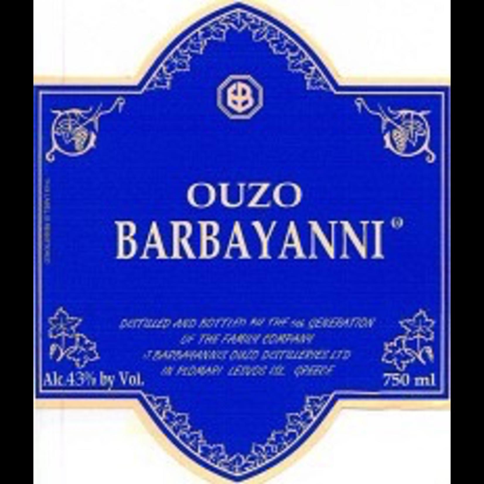 Barbayanni Ouzo Blue