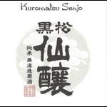 Sake Senjo Brewing Co Kuromatsu Senjo Muroka Genshu Junmai Sake 720ml