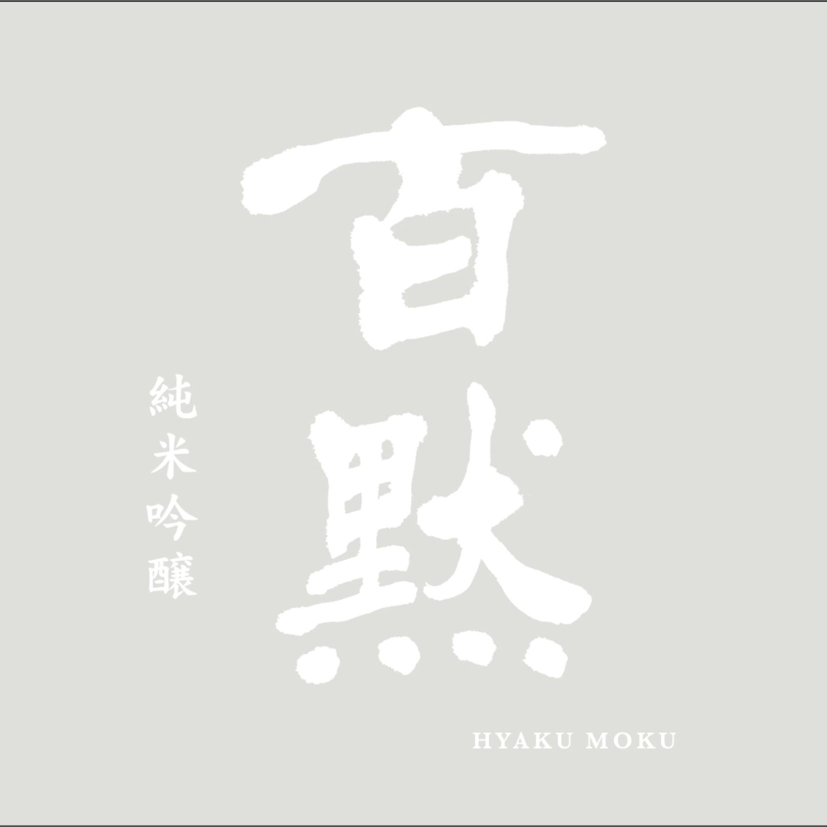 Sake Kiku Masamune Shuzo Hyaku Moku Junmai Ginjo Sake 720ml