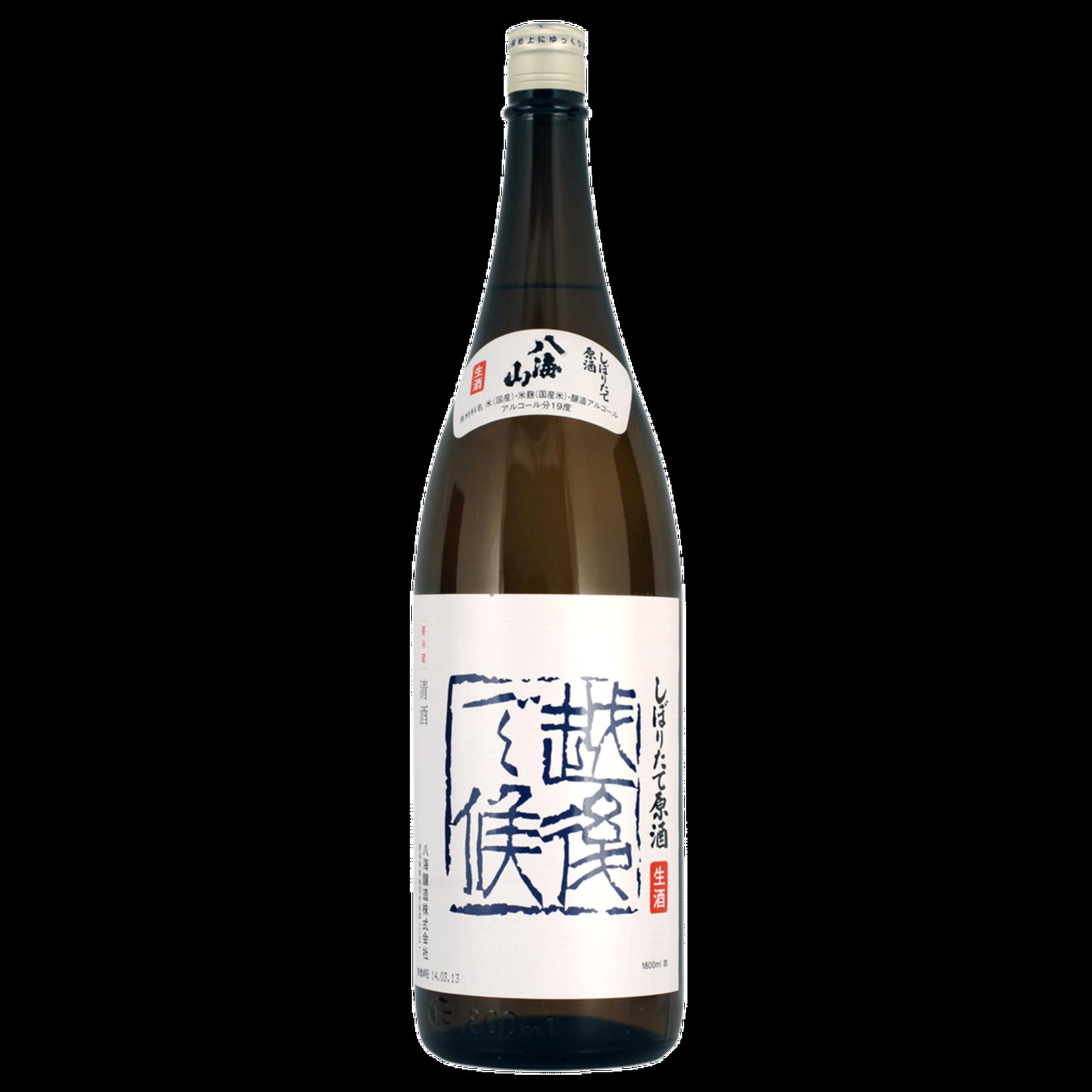Hakkaisan Nama Genshu Sake 720ml