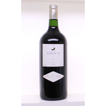 Wine PALACIOS 'FINCA DOFI' PRIORAT 1997 (OWC) 3L