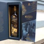 Johnnie Walker Blue Label New York Skyline Limited Edition
