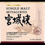 Spirits Nikka Whisky Single Malt Miyagikyo