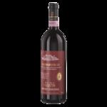 Wine Bruno Giacosa Barbaresco Asili Falletto Riserva 2011