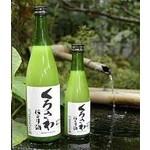 Sake Kurosawa Nigori Sake 720ml