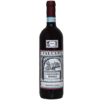 Wine Vallana Colline Novaresi Spanna 2018