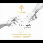 Wine Hatzidakis, Santorini Skitali 2018