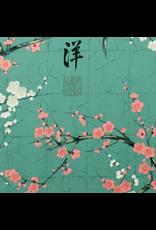 Alexander Henry Fabrics Indochine, Golden Garden in Teal, Fabric Half-Yards 7614 ER