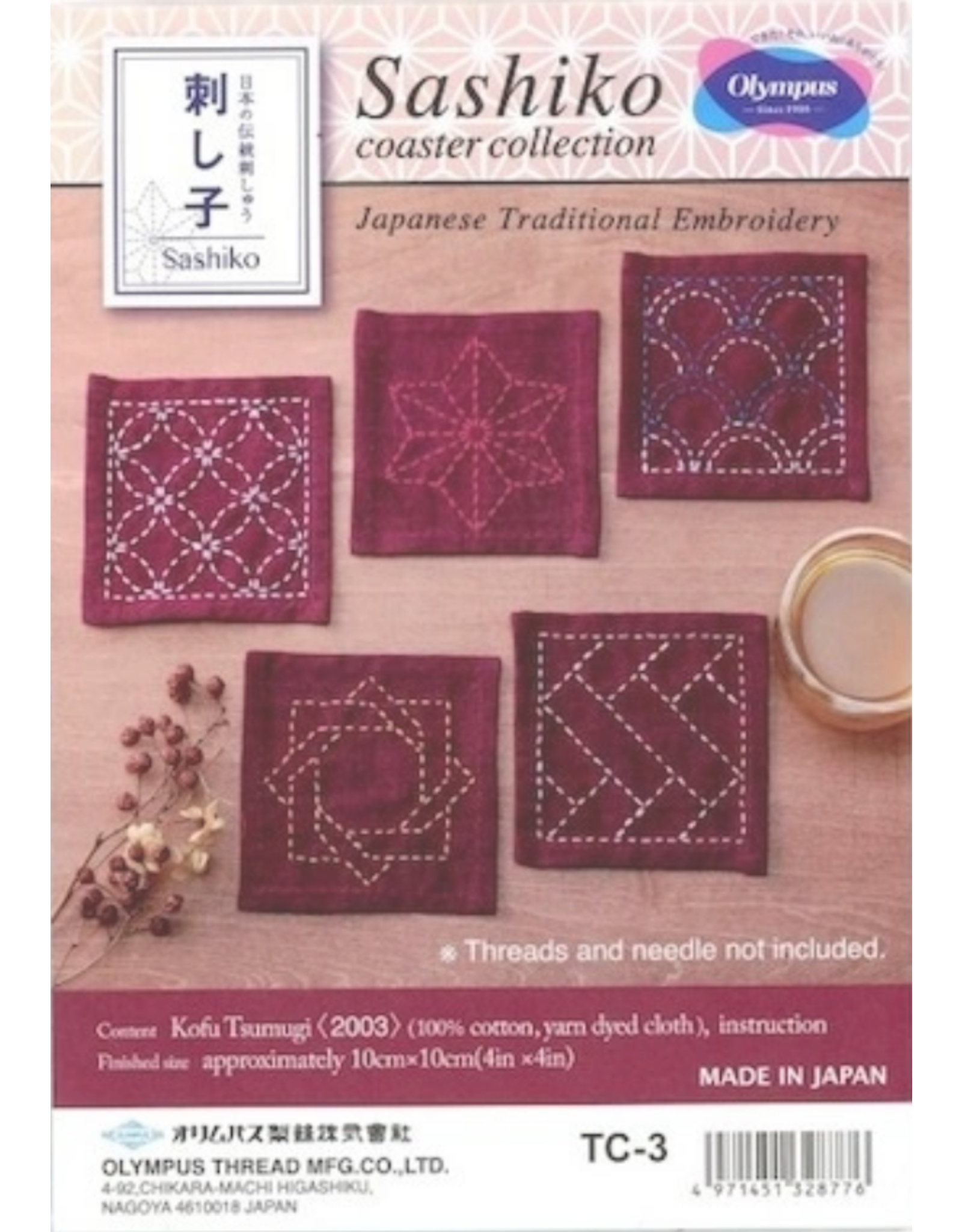 Olympus Sashiko Coaster Collection, Deep Red dyed cloth made of 100% Cotton.