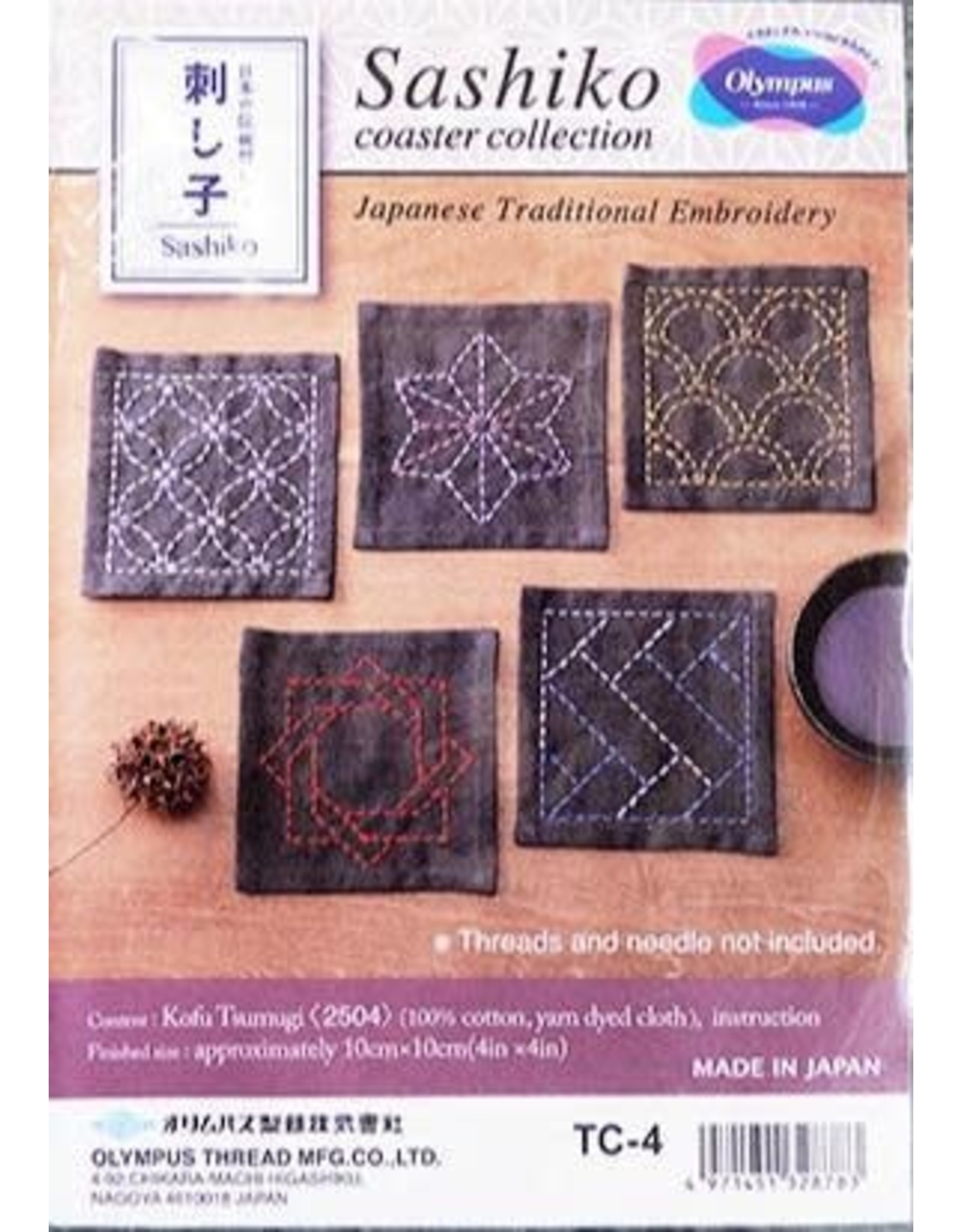 Japan Import ON ORDER-Sashiko Coaster Collection, Navy Blue dyed cloth made of 100% Cotton.