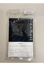 Japan Import Sashiko Cloth, Makes 4 Coasters in Navy