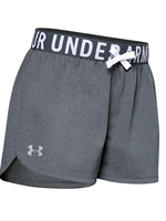 UNDER ARMOUR Short Play Up