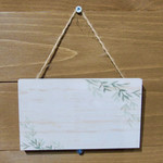 "Hanging Botanical Sign (6x3.5"")"