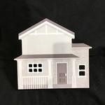 Engravable House