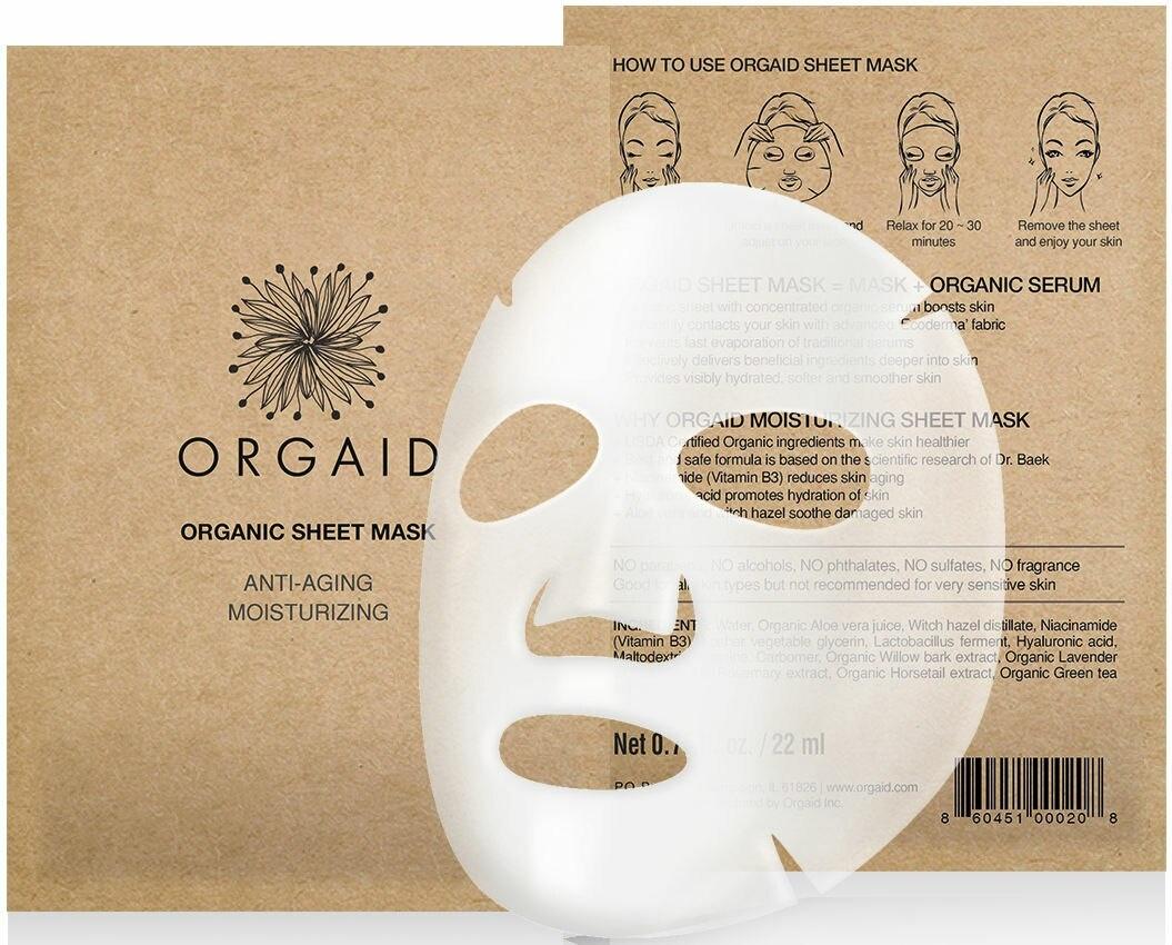 Anti-Aging & Moisturizing Organic Sheet Mask-2