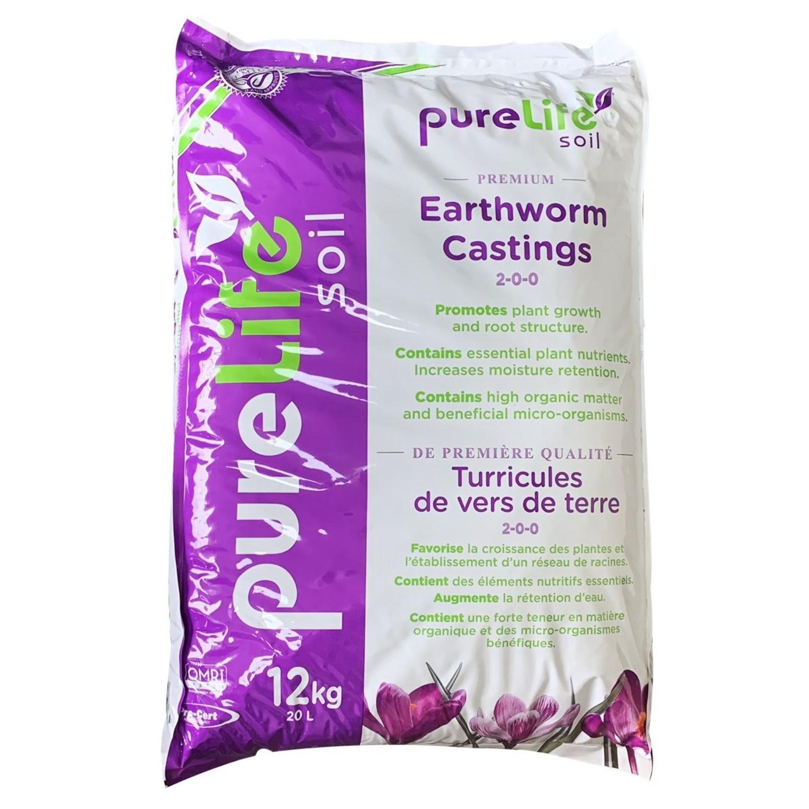 Pure Life Soil Earth worm Castings 20L