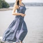 Papillon Striped Maxi Dress
