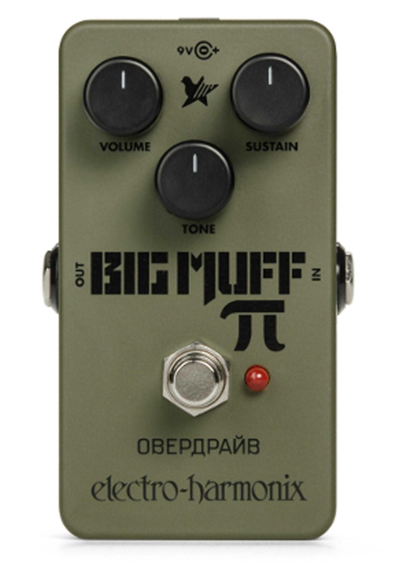 Electro Harmonix EHX Green Russian  Big Muff PI