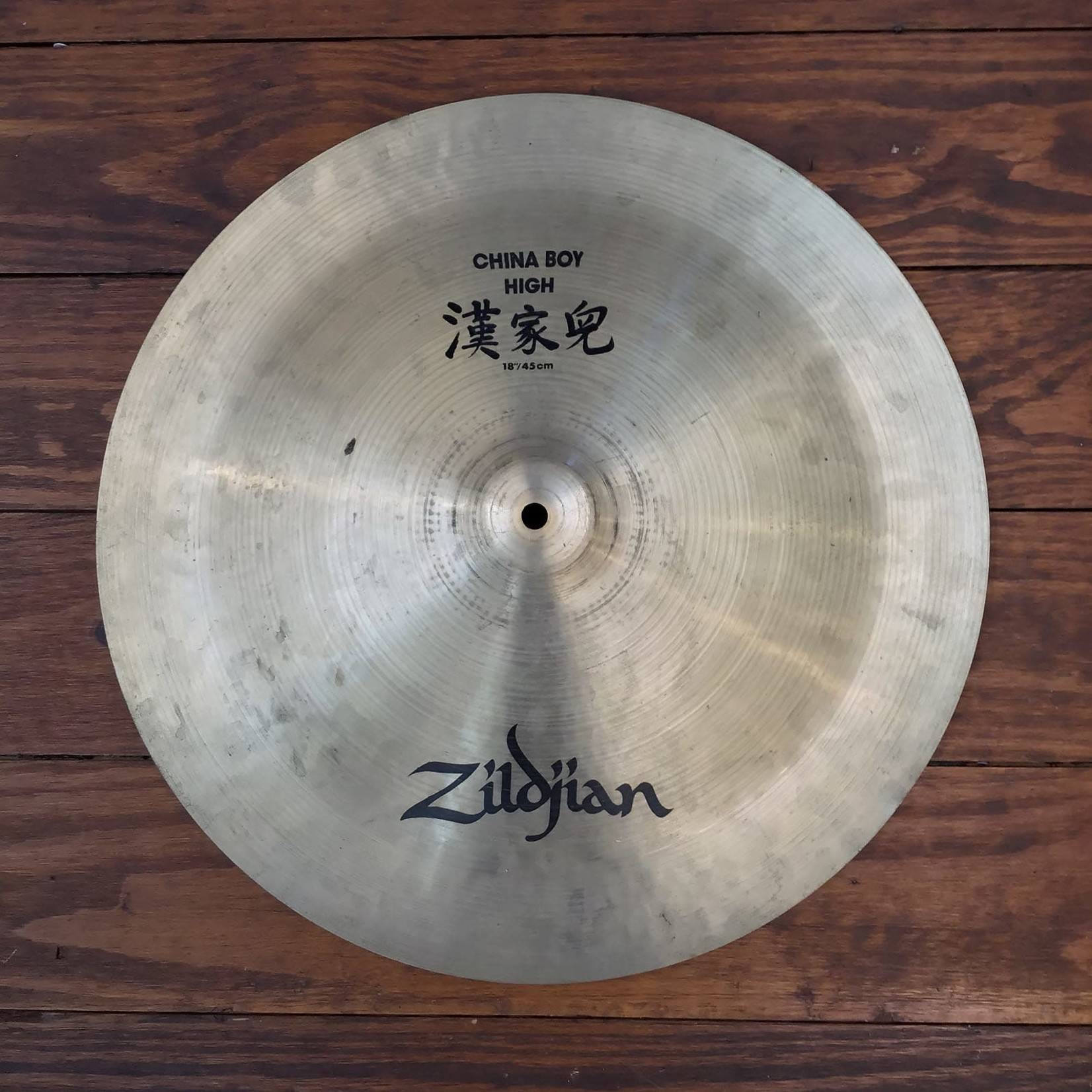 """Zildjian USED Zildjian A 18"""" China Boy High Cymbal"""