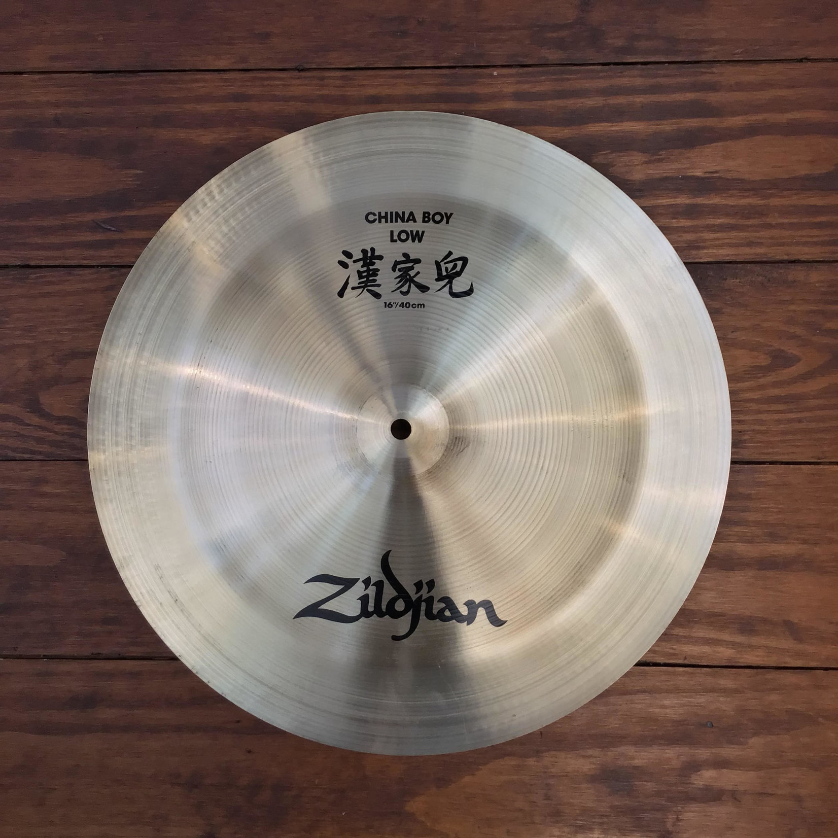 """Zildjian USED Zildjian A 16"""" China Boy Low Cymbal"""
