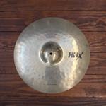 "Sabian USED Sabian HHX 18"" X-Plosion Crash Cymbal"