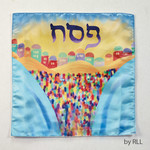 Matzah Cover, Satin, ''Splitting of the Sea'', 13in