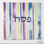 Matzah Cover, Satin, ''Joseph's Coat'', 13in