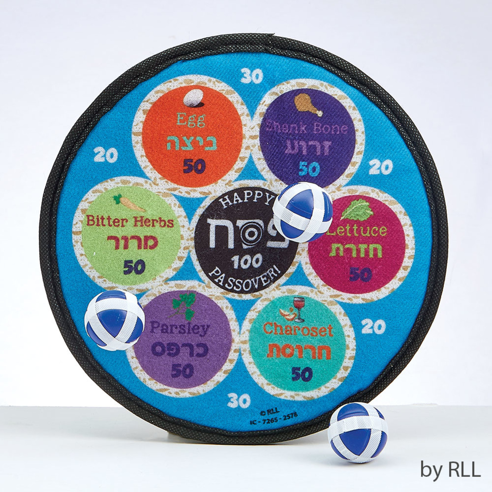 Ball Toss Game, Passover Seder Theme
