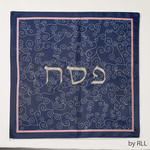 Matzah Cover, Embroidered, Blue Squares with Gold Accents, 13in