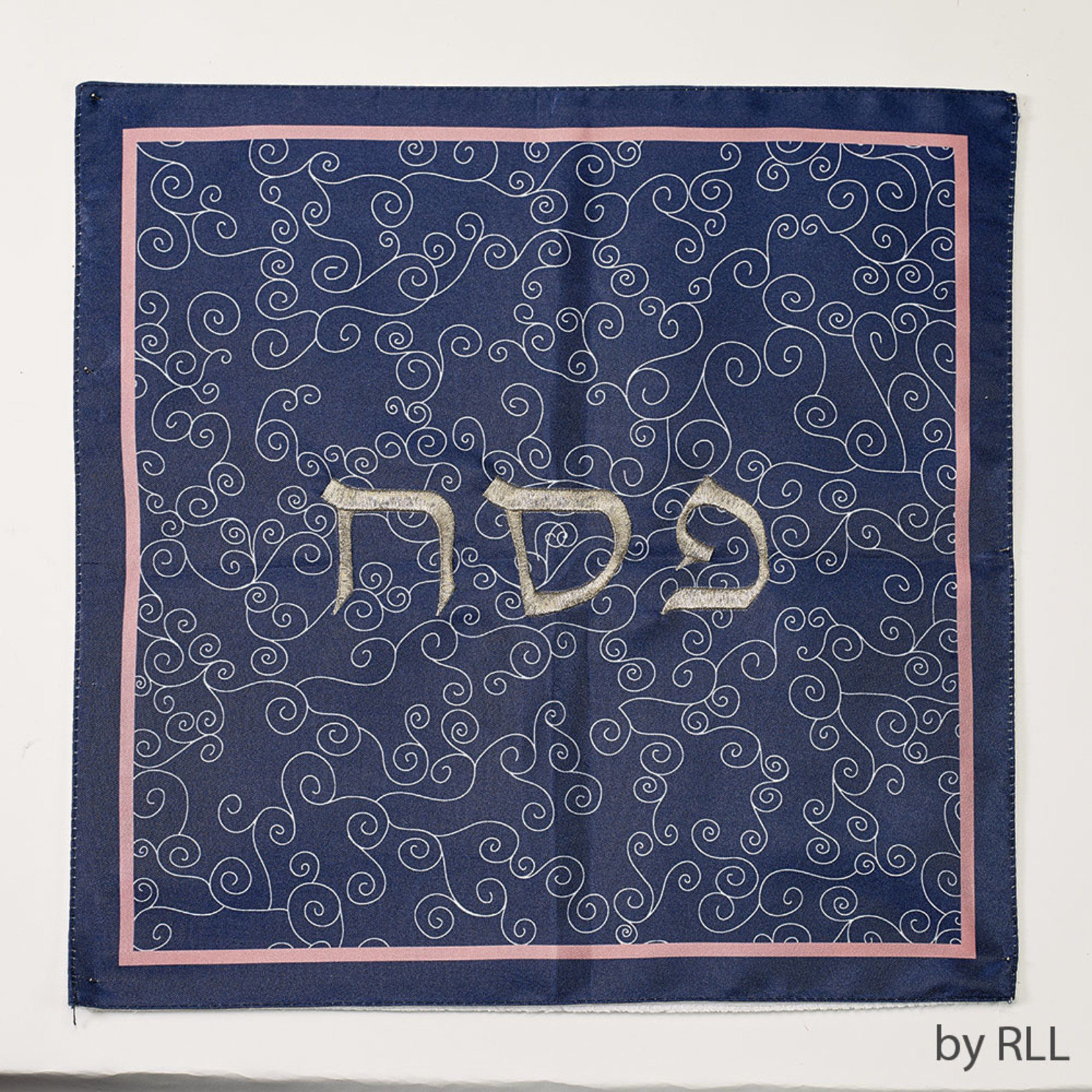 Matzah Cover, Embroidered