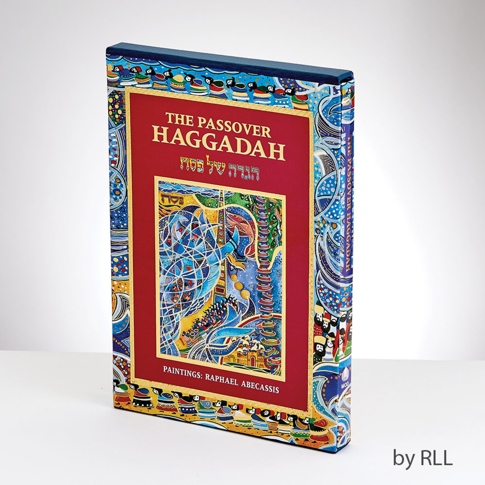 Abecassis Haggadah, Hardcover