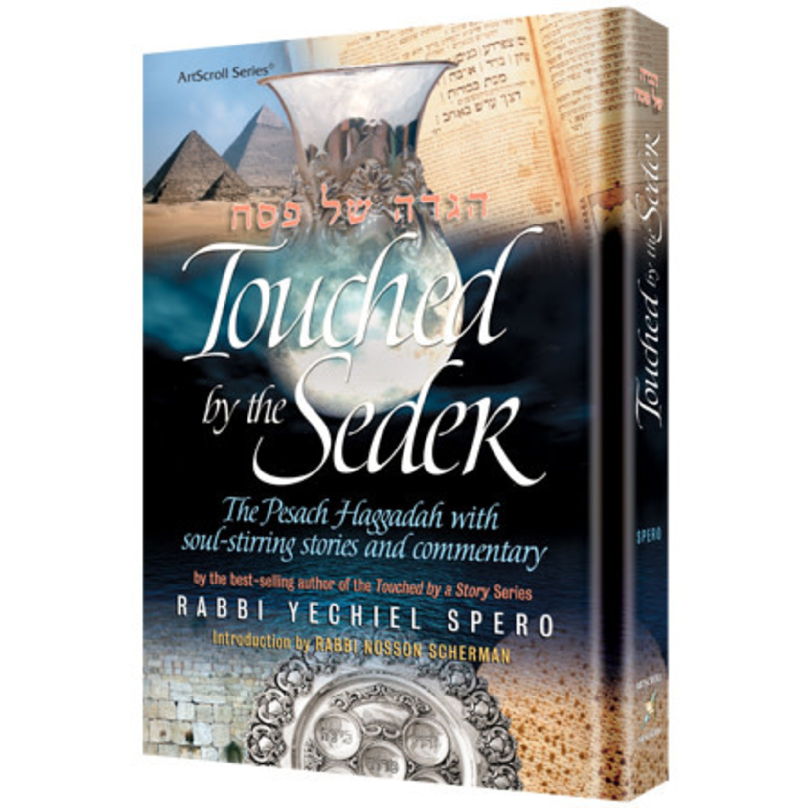 Touched by the Seder Haggadah