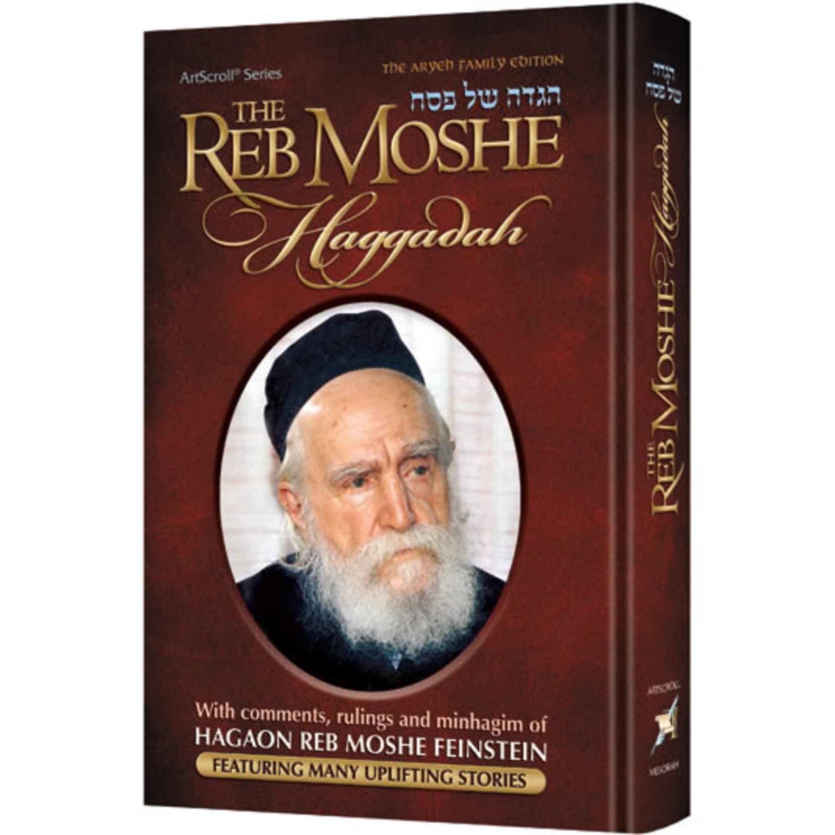 Reb Moshe Haggadah