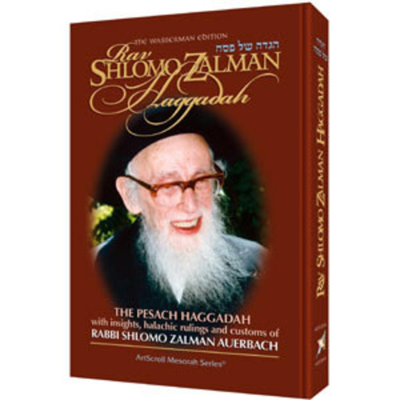 Rav Shlomo Zalman Haggadah