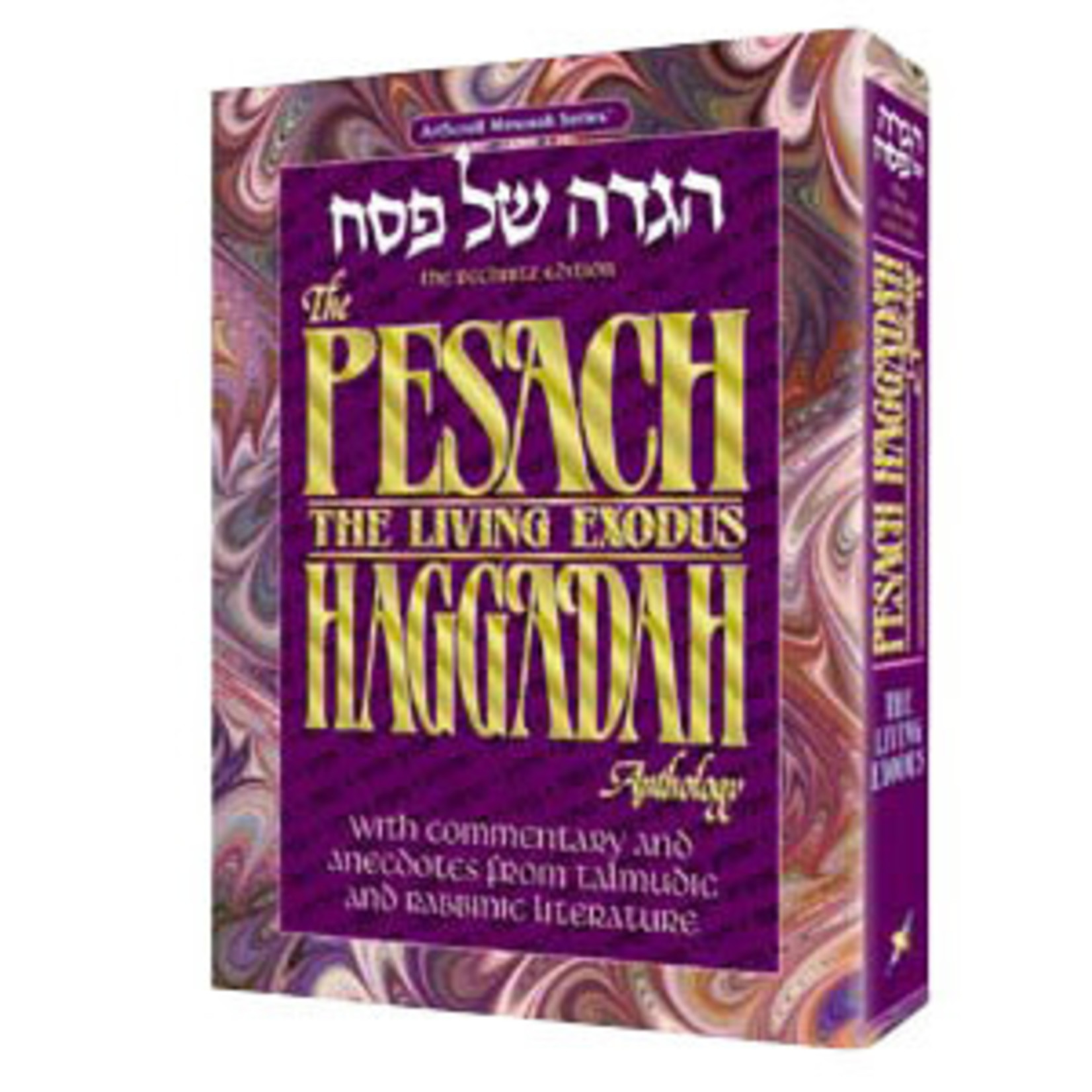 Haggadah Anthology, Gift Edition
