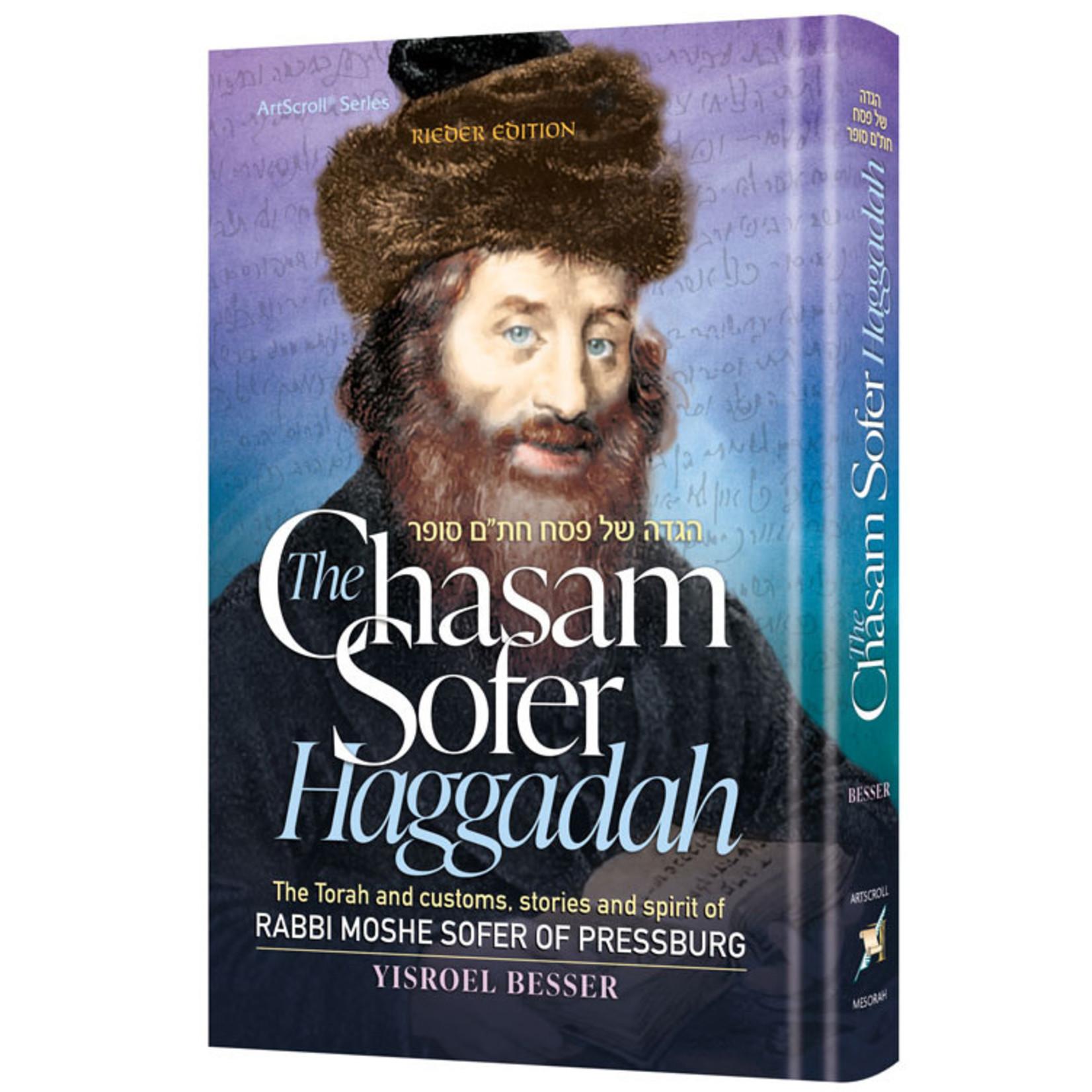 Chasam Sofer Haggadah