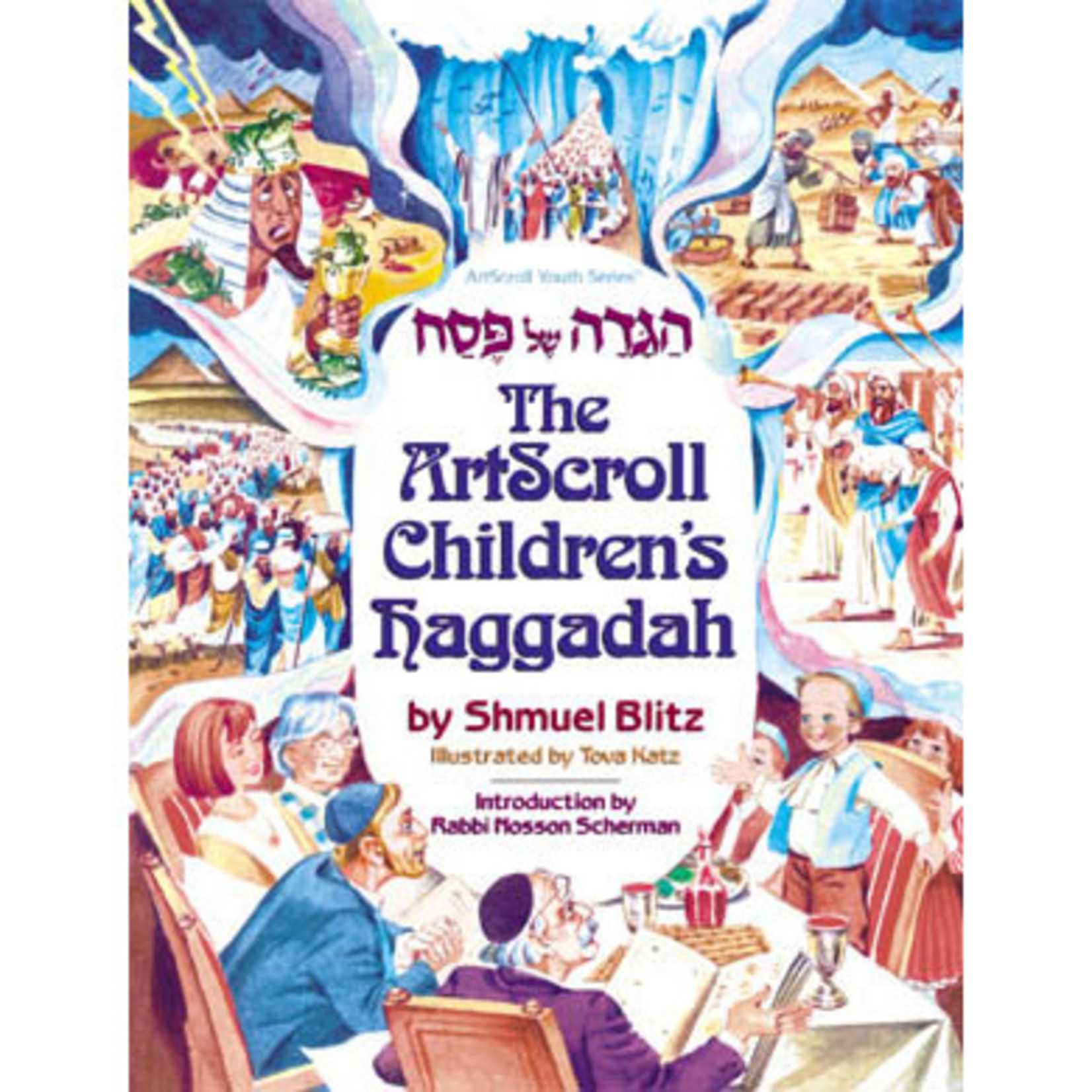 Children's Haggadah, Hardcover