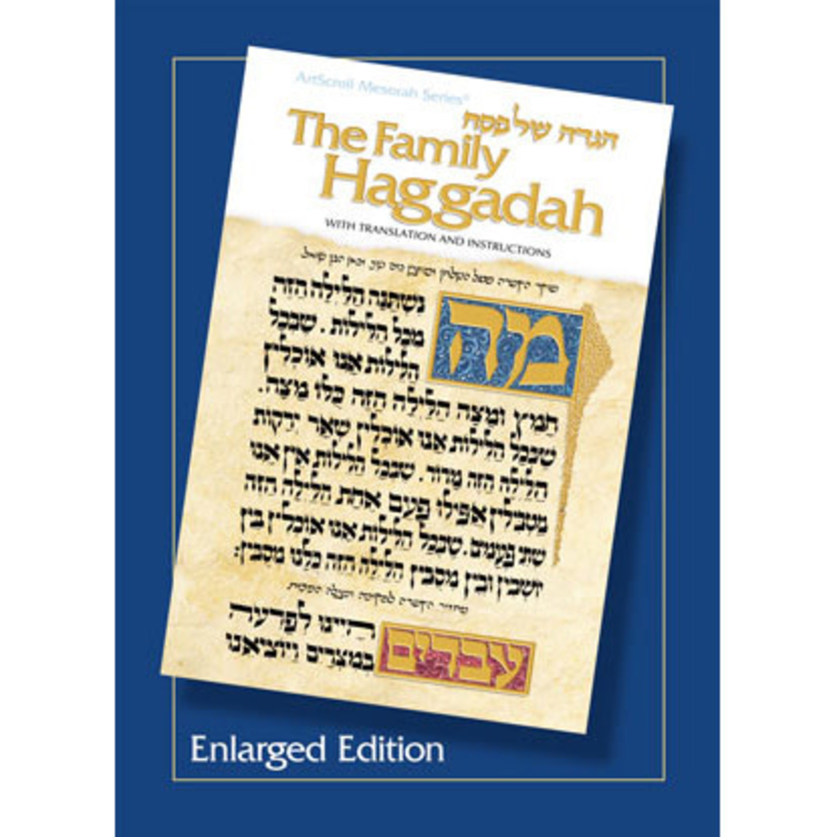 Family Haggadah, Enlarged Edition