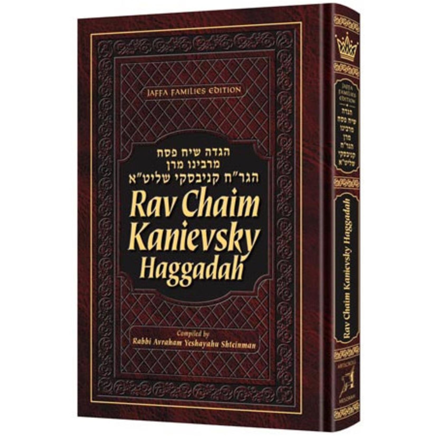 Rabbi Chaim Kanievsky Haggadah
